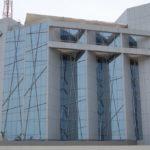 Diamond Bank Plc. Nahco Shed Nigeria Aviation Handling Company Ikeja Lagos Nigeria