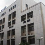 Nicon Hotel VGC